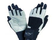 MADMAX PROFESSIONAL Gloves for fitness, Men's, White / black