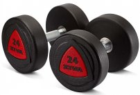 ZVO Urethane Dumbbell, Red, different weights, pieces